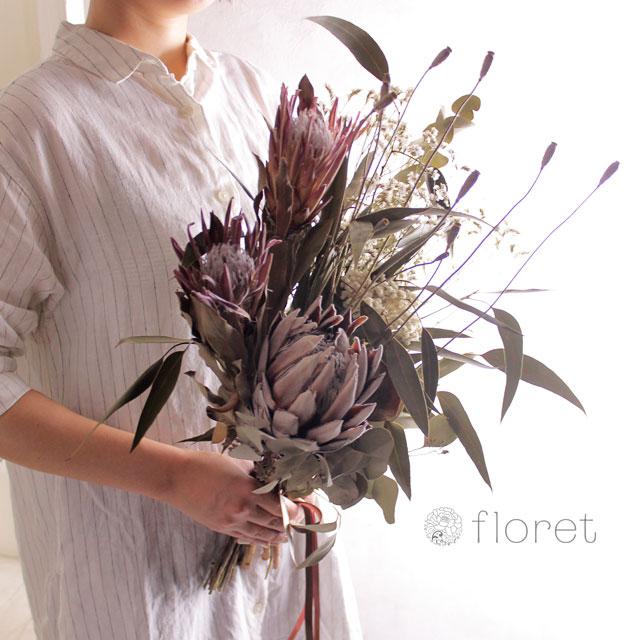 プロテアとユーカリのドライフラワー花束1
