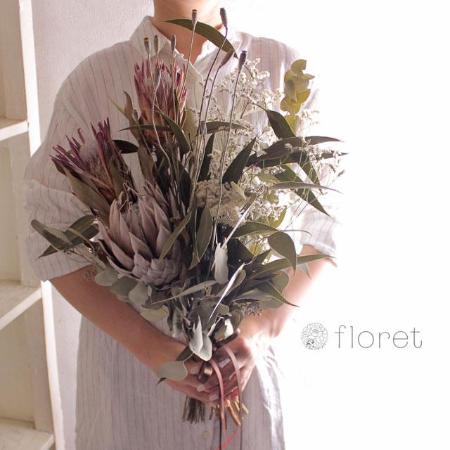 プロテアとユーカリのドライフラワー花束2