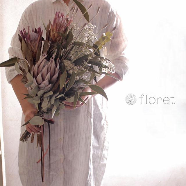 プロテアとユーカリのドライフラワー花束3