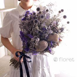 バンクシアとルリタマアザミのドライフラワー花束