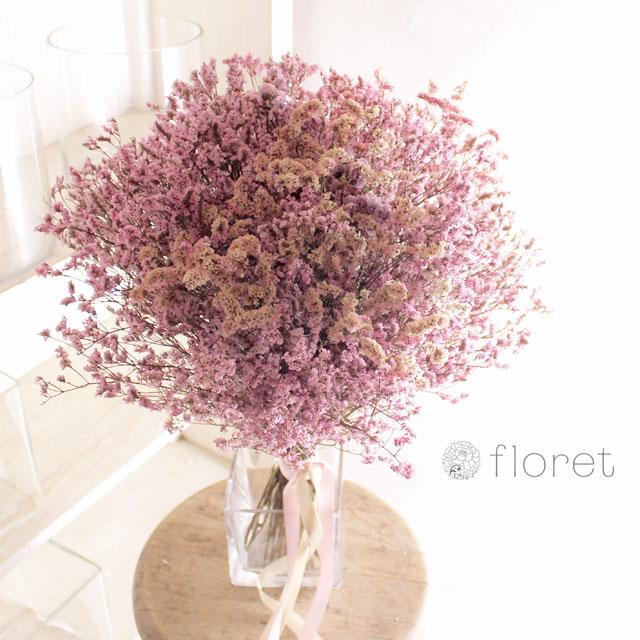 ピンクスターチスの大きなドライフラワー花束2
