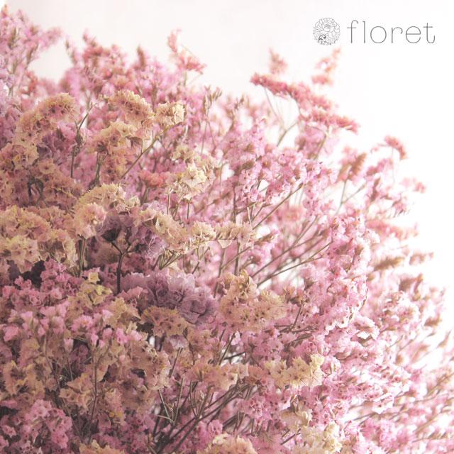 ピンクスターチスの大きなドライフラワー花束3