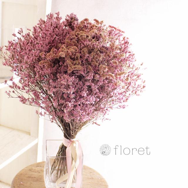 ピンクスターチスの大きなドライフラワー花束4