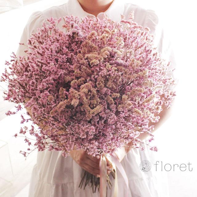ピンクスターチスの大きなドライフラワー花束6