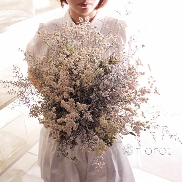 白いドライフラワー花束1