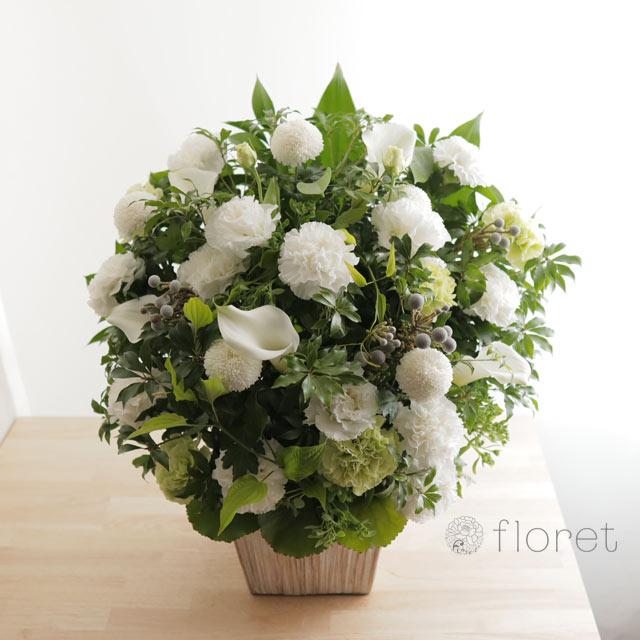 シンプルで大型な供花アレンジメント1