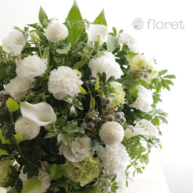 シンプルで大型な供花アレンジメント2