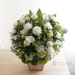 シンプルで大型な供花アレンジメント