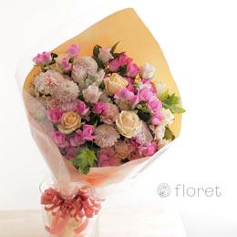 優しいピンクの大きな花束