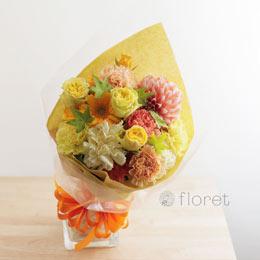 黄色オレンジの鮮やかな花束