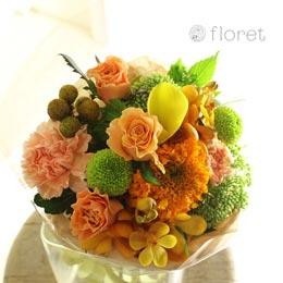 【秋限定】オレンジ色の秋色ブーケ