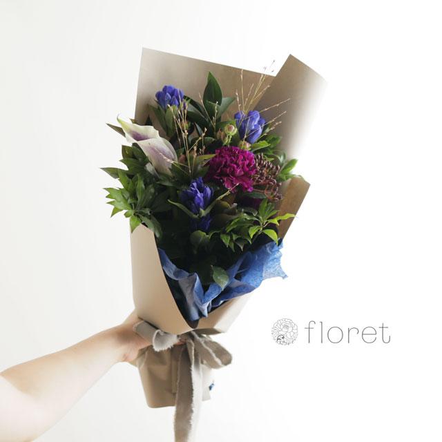 【秋限定】リンドウの入ったお任せ秋の花束3