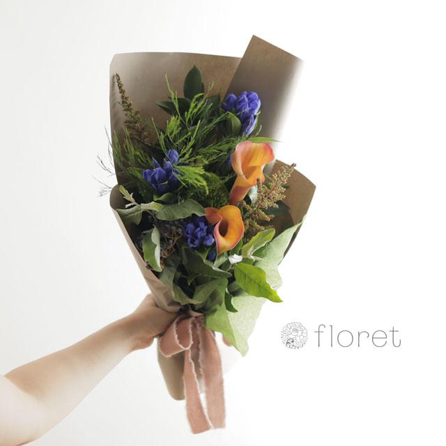 【秋限定】リンドウの入ったお任せ秋の花束4