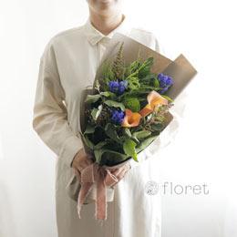 【秋限定】リンドウの入ったお任せ秋の花束