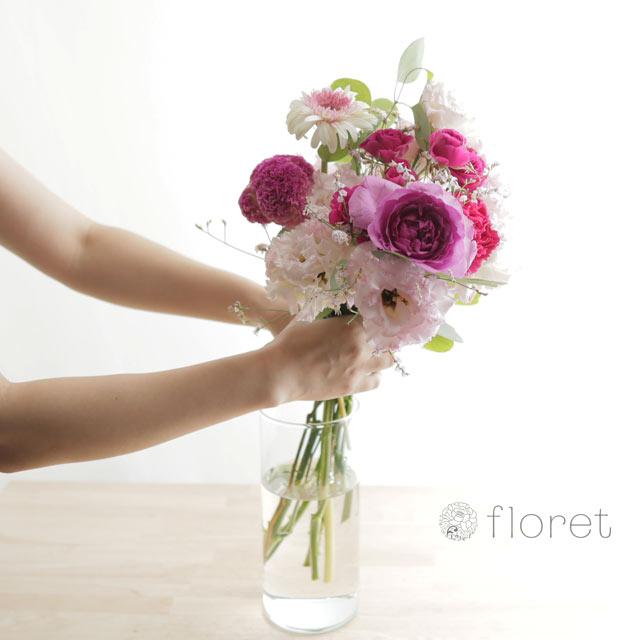 花のボリュームイメージ1