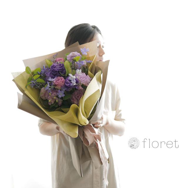 花束(おしゃれなラッピング)お任せ紫系2