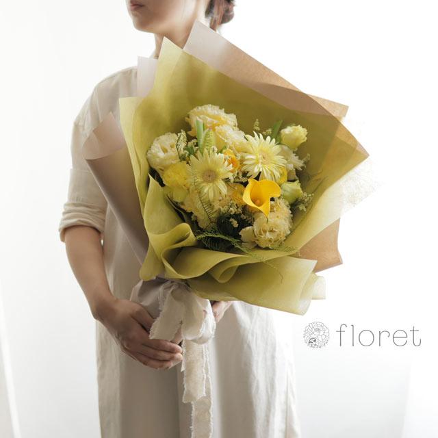 花束(おしゃれなラッピング)お任せ黄色・オレンジ系1
