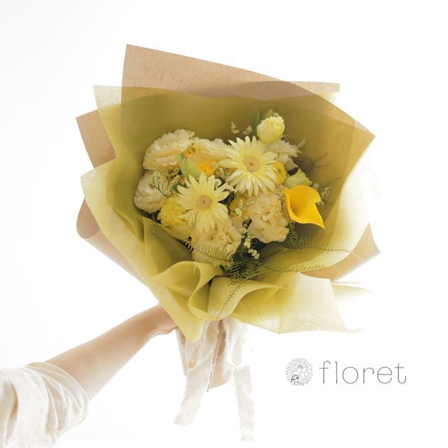 花束(おしゃれなラッピング)お任せ黄色・オレンジ系サンプル画像1