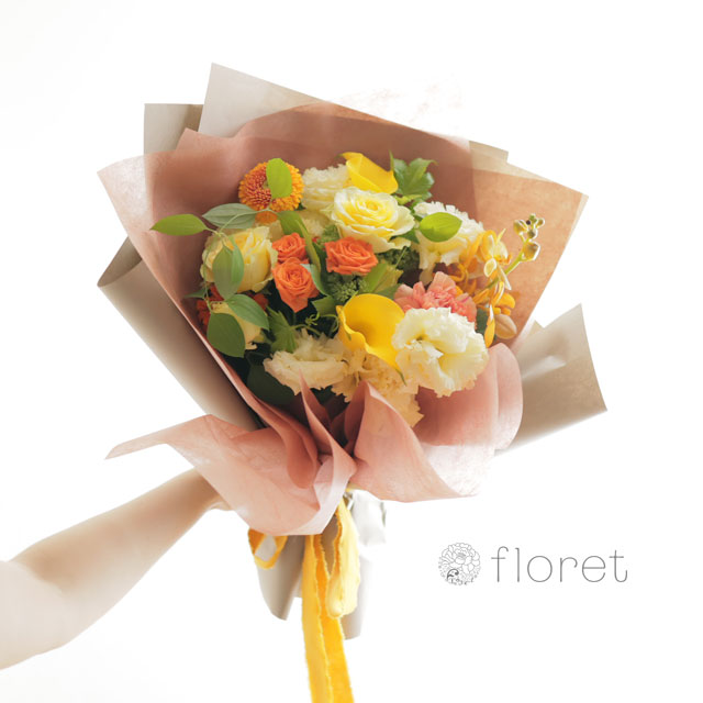 花束(おしゃれなラッピング)お任せ黄色・オレンジ系サンプル画像2