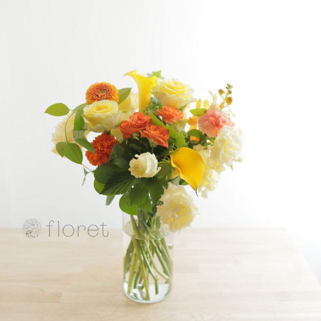 花のボリュームイメージ2