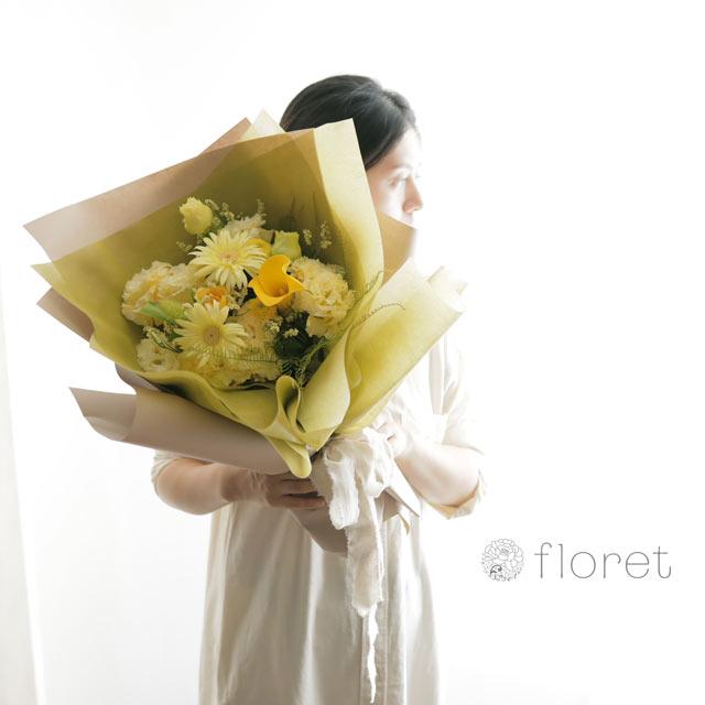 花束(おしゃれなラッピング)お任せ黄色・オレンジ系2