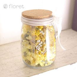 プリザーブドフラワーとドライフラワーの瓶詰(黄色)
