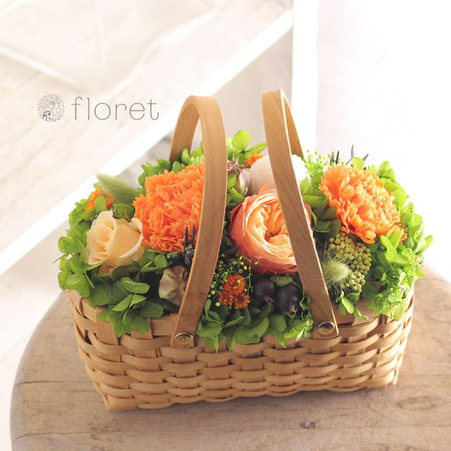 バスケットプリザーブドアレンジ(オレンジ)2