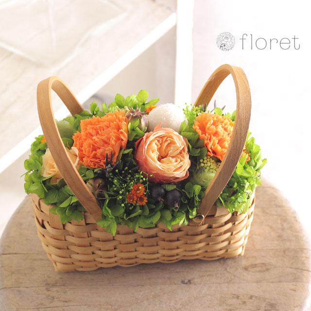 バスケットプリザーブドアレンジ(オレンジ)3