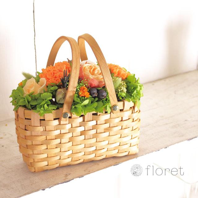 バスケットプリザーブドアレンジ(オレンジ)4