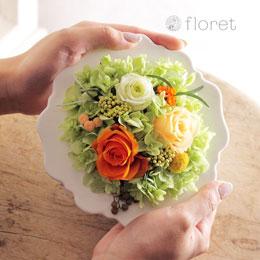 フレーム陶器のプリザーブドアレンジ(オレンジ)