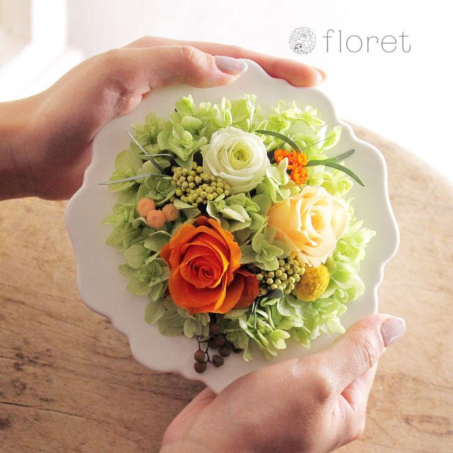 フレーム陶器のプリザーブドアレンジ(オレンジ)1