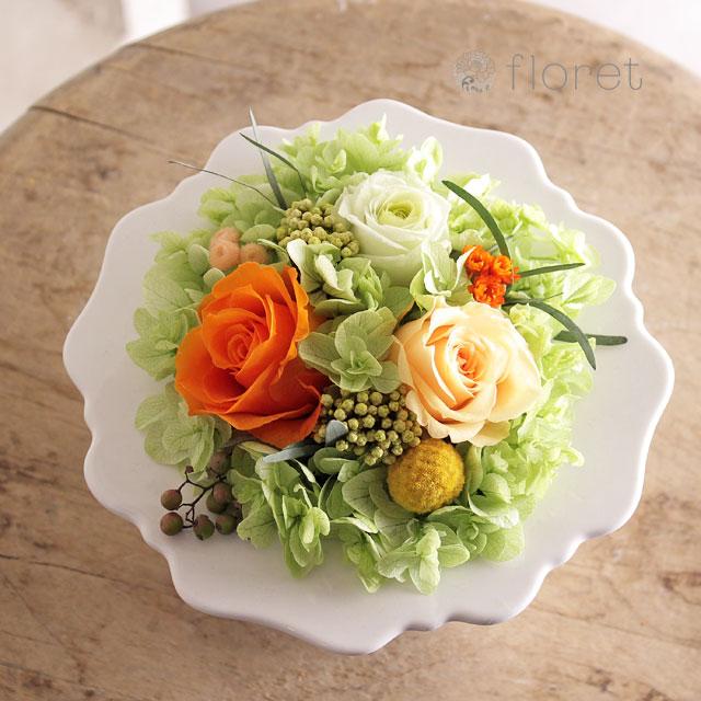 フレーム陶器のプリザーブドアレンジ(オレンジ)3