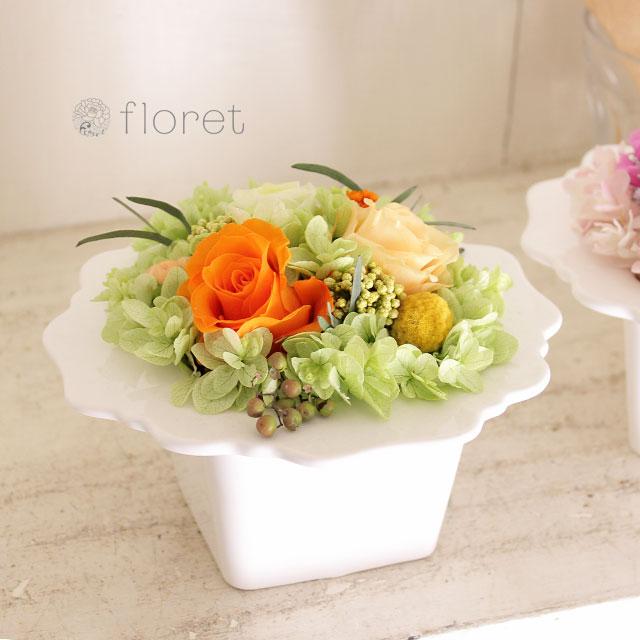 フレーム陶器のプリザーブドアレンジ(オレンジ)4