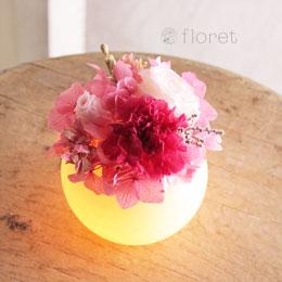 光る!LEDライトのミニミニプリザーブド(ピンク)