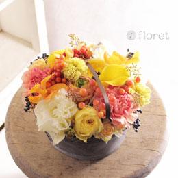 【敬老の日限定】秋のフラワーケーキ(黄色)