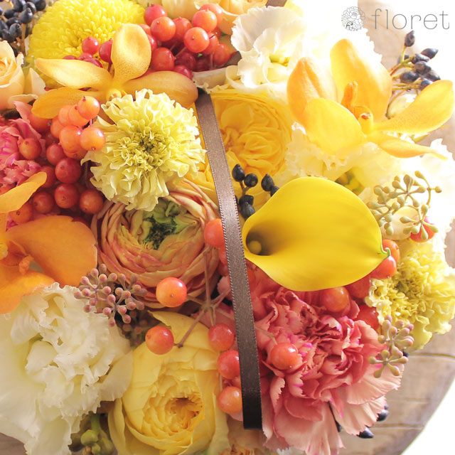 【敬老の日限定】秋のフラワーケーキ(黄色)2