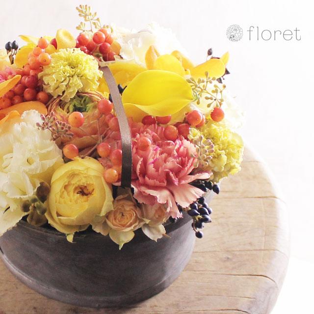 【敬老の日限定】秋のフラワーケーキ(黄色)3