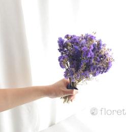 ドライフラワーのミニブーケ(紫)