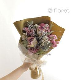 バラのドライフラワー花束