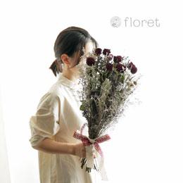 赤バラのシックなドライフラワー花束
