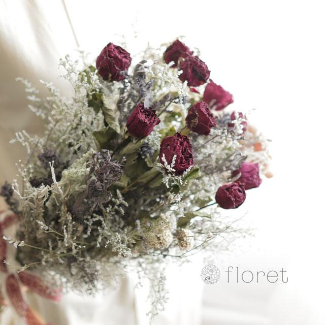 赤バラのシックなドライフラワー花束3