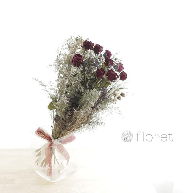 赤バラのシックなドライフラワー花束5
