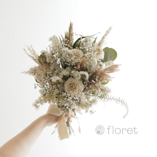 シダローズとドライフラワーの白い花束1