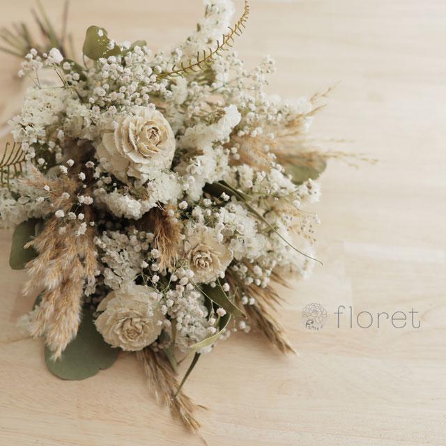 シダローズとドライフラワーの白い花束2