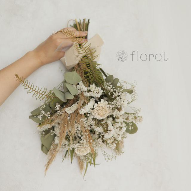 シダローズとドライフラワーの白い花束3