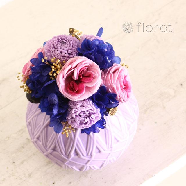 紫手毬の和風プリザーブドフラワー