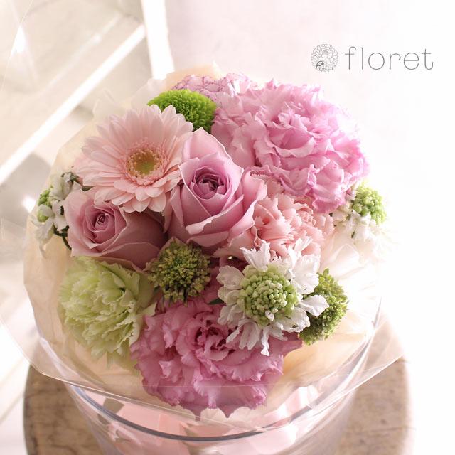 ピンク系花束・ブーケ(3,500円)サンプル画像10