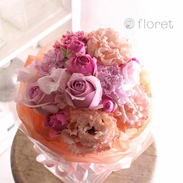 ピンク系花束・ブーケ(3,500円)サンプル画像4