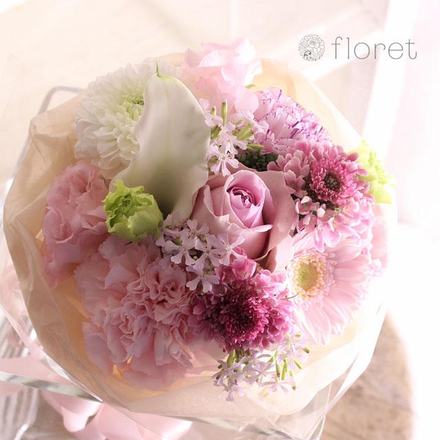 ピンク系花束・ブーケ(3,500円)サンプル画像1