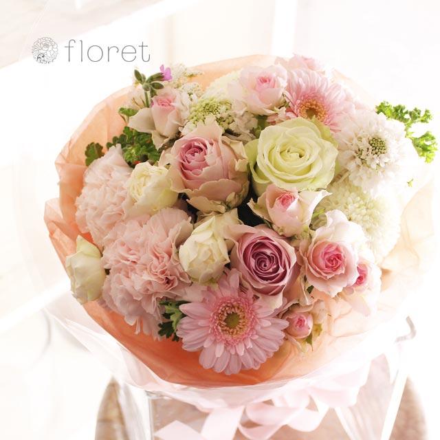 ピンク系花束・ブーケ(5,500円)サンプル画像10